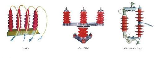 Orient Polymer Housed Surge Arresters